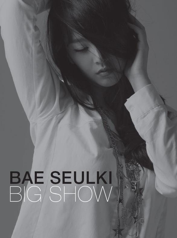 Big Show 앨범정보